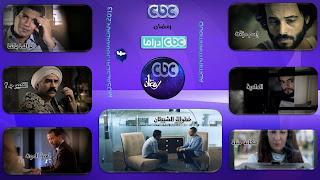 مشاهدة مسلسل لعبة الموت - الحلقة الأولى - الحلقة 1 كاملة سيرين عبد النور وماجد المصري