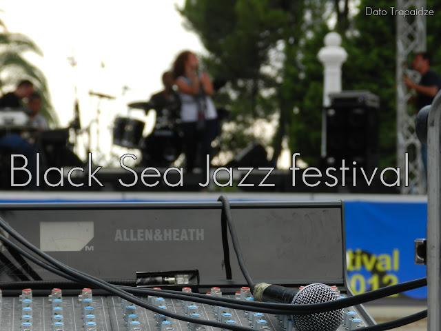 Black Sea Jazz festival 2012 - დღე პირველი + ფლეშმობის ვიდეო