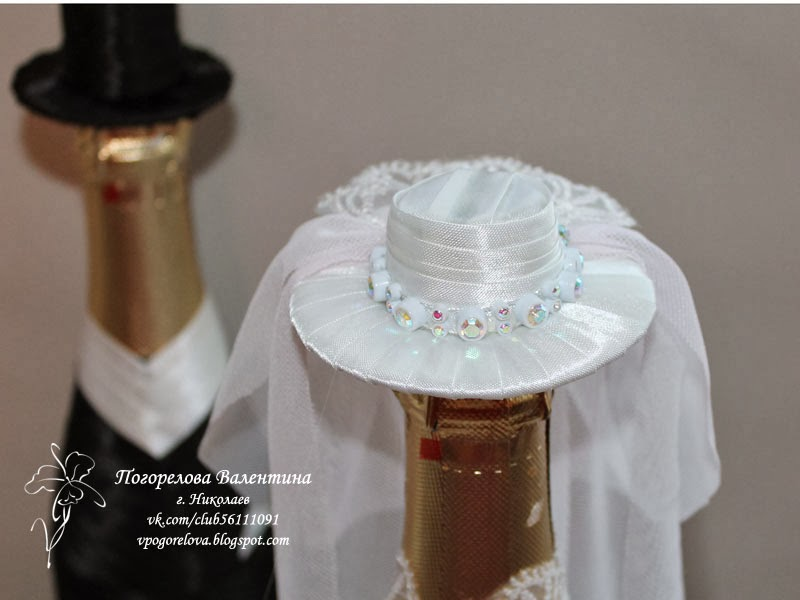 Как сделать своими руками бутылку шампанского на свадьбу своими руками