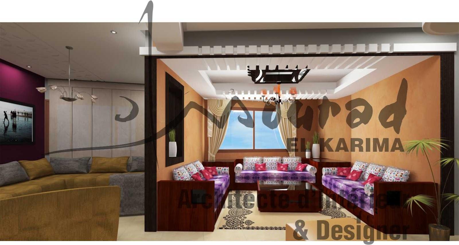 Appartement s1 fonction et esth tique casablanca for Appartement design casablanca