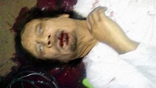 Gaddafi death photo