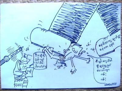 >Cartoon Gyaw Dee – politic in Burma