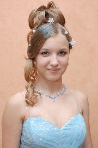 http://3.bp.blogspot.com/-u6hc8-8qHi0/TqFmzzQfvjI/AAAAAAAAk6A/EMAaNWIbNkM/s1600/peinados+favoritos+para+fiestas.jpg