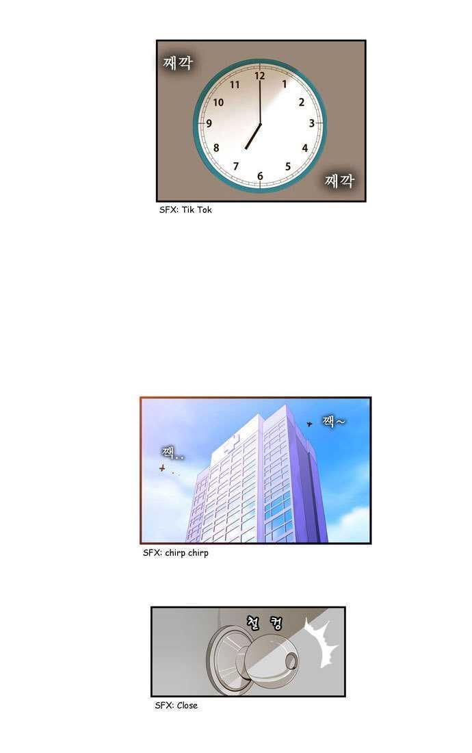 Chúa tể học đường chap 2 - Trang 9