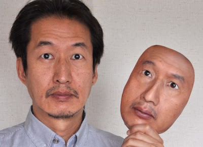 Syarikat Jepun REAL-f cipta topeng 3D realistik