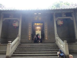 Entrada del tempo de Guan Yin en Macao