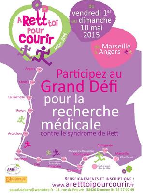 http://www.aretttoipourcourir.fr/