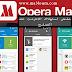 خفض استهلاك الانترنت ب تطبيق Opera Max