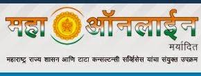 MPSC Logo