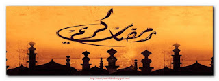 Sms et message Ramadan 2013