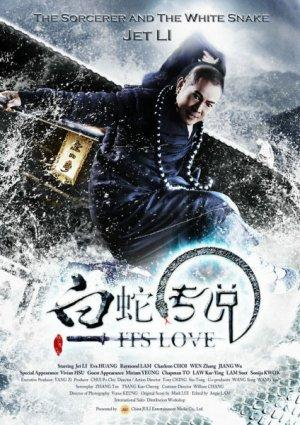 Ver The Sorcerer and the White Snake (2011) Online Latino pelicula online