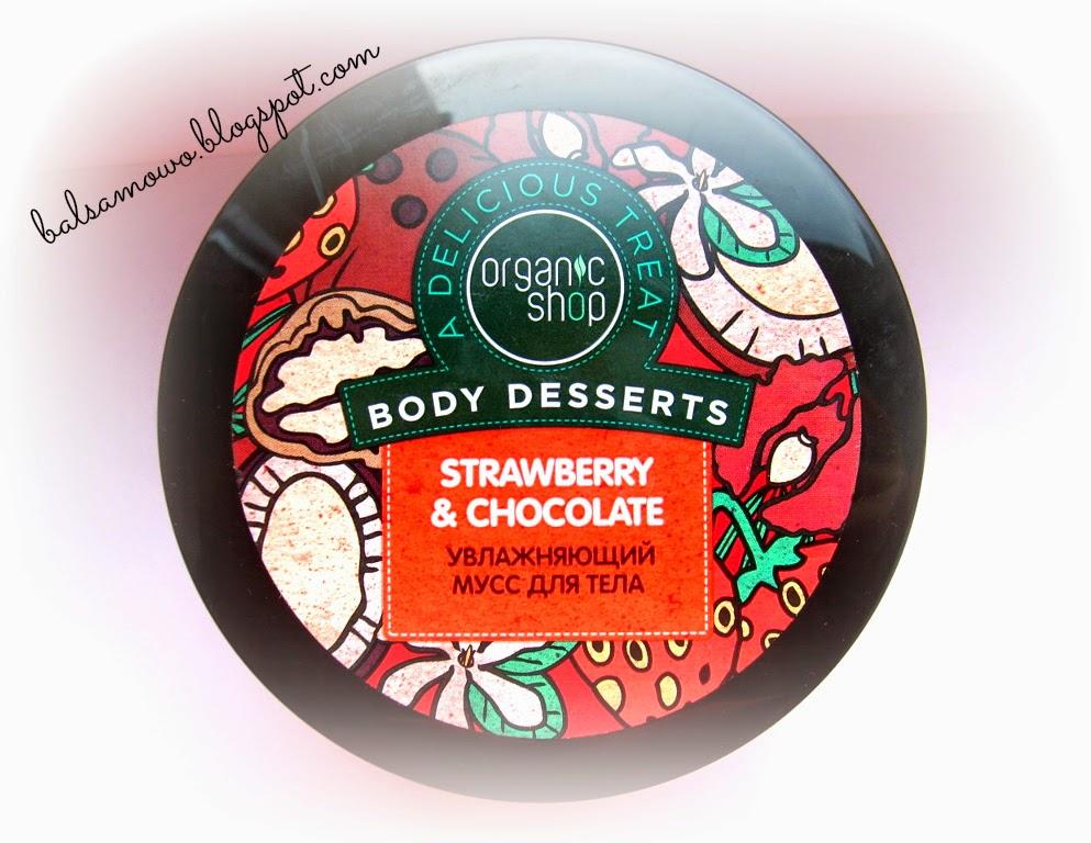 Organic Shop: Nawilżający mus do ciała Truskawka i czekolada