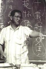 诗巫中华文艺社历届主席(1992-1993)