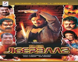 Ek Aur Jigarbaaz Hindi Dubbed Movie