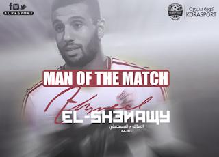 الشناوي يخطف لقب رجل مباراة الزمالك والشرطة من شيكا
