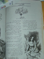 Gulab Saaton Ki Naveed (Romantic Urdu Novels) By Maryam Aziz