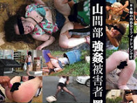 ZRO-119 Mountains Rape Victims Marooned Incident