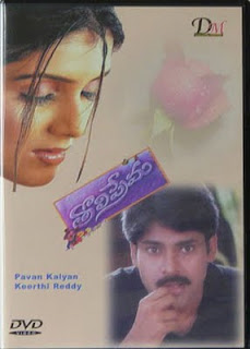 Pawan Kalyan-Keerthy Reddy Toliprema movie photos