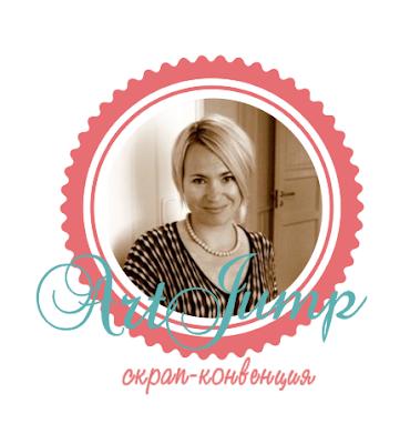 Оксана Есдал