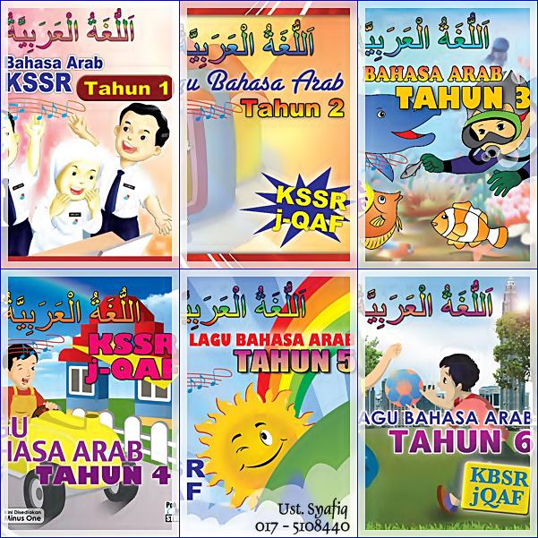 CD Lagu Bahasa Arab Tahun 1- 6
