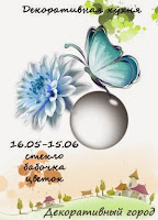 оэ-стекло, бабочка, цветы