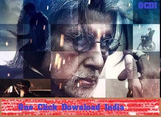 Khel Khel Mein by Amitabh Bachchan