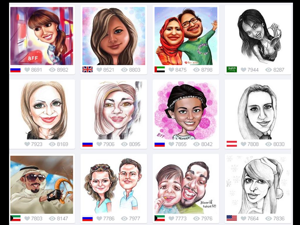 برنامج Photolamus لتحويل صورك الشخصية الى صورة كرتونية