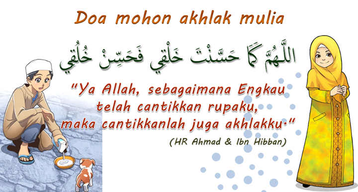 Doa Mohon Akhlak Mulia Wordless Wednesday 31