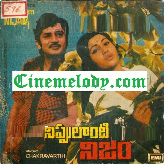 Nippulanti nijam 1980 telugu movie songs download for K murali mohan rao wiki