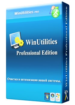 WinUtilities Pro 10.41