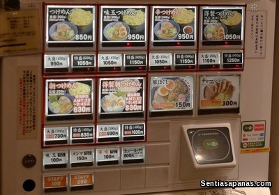 Sushi Vending Machine