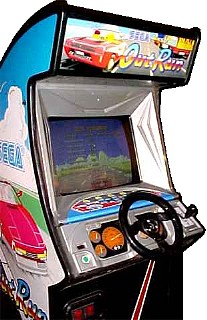 GBA Emulator V1.0 [Paid] [Latest] Outrun+Cabinet
