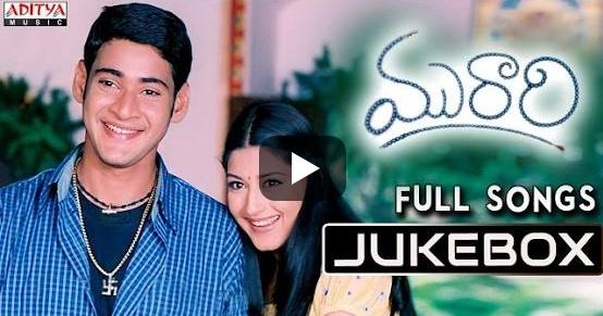 murari telugu movie hd video songs free download