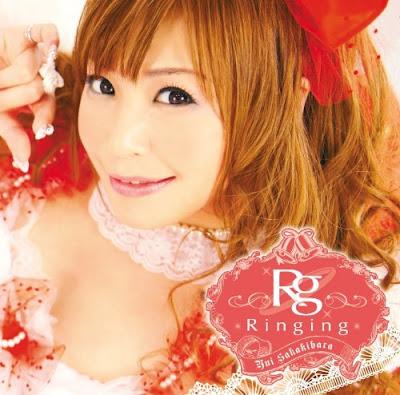 Yui Sakakibara - Ringing