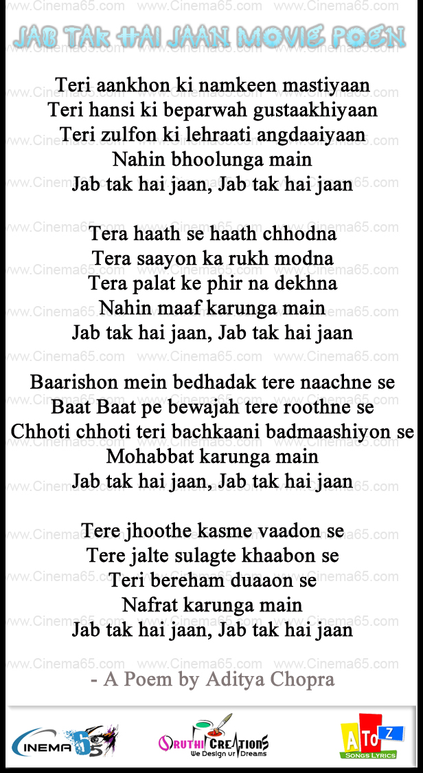 Check Out the Poem Lyrics of  Jab Tak Hai Jaan Poem