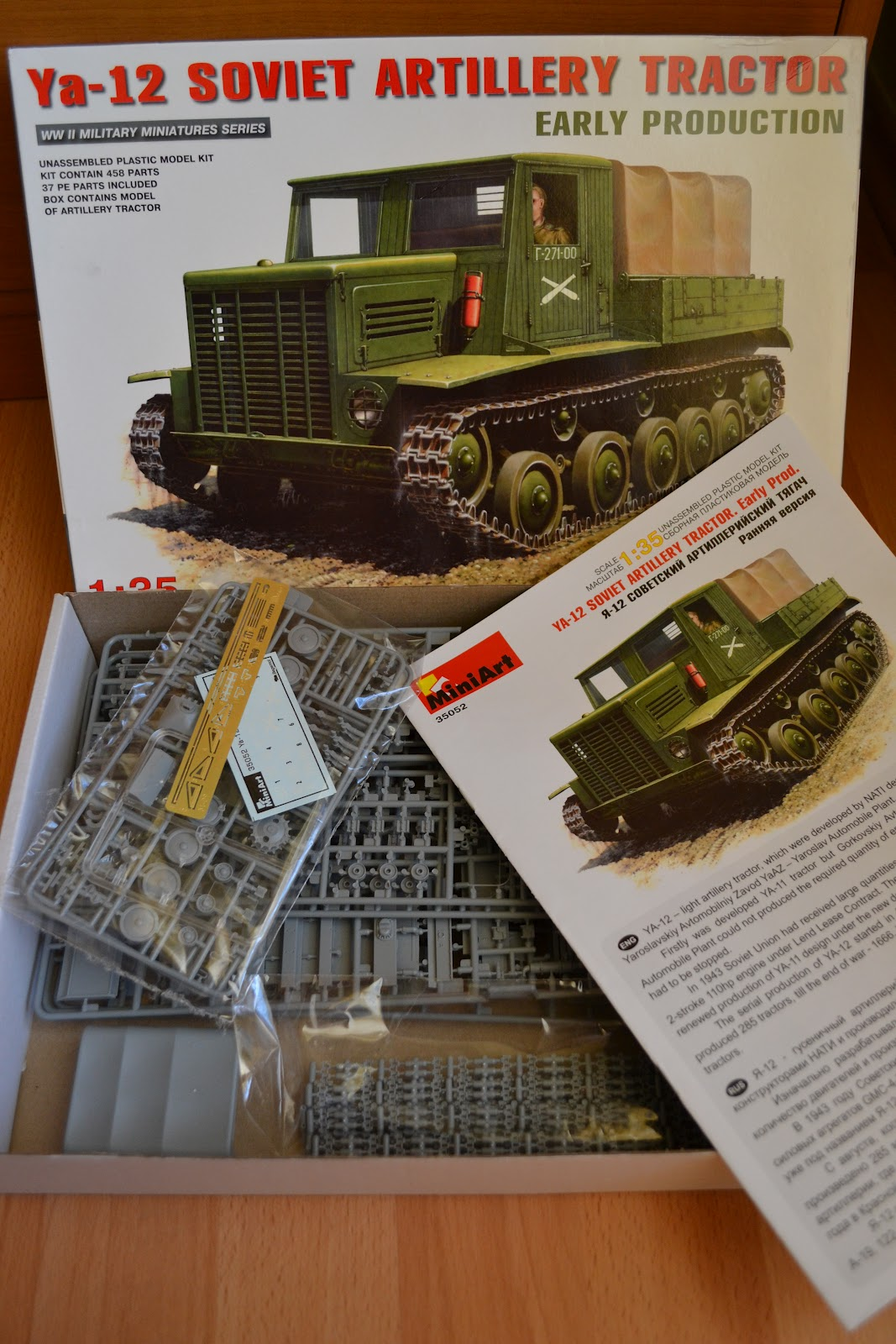 Rv workshop new ya 12 soviet artillery tractor for Rv workshop