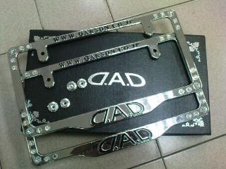 Car Accessories: DAD Car Accessories