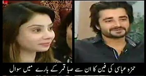 Hamza Ali Abbasi Talking About His Affair Rumours With Saba Qamar And When Hes Getting Married