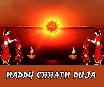 Chhath Puja Sms 2011 140