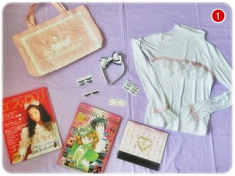 Merumi's Cute Giveaway