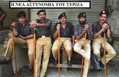 Ο Θεός να μας βοηθήσει! Όχι στον επαγγελματικό στρατό και ανάκληση των αξιωματικών από τους χαμηλόβαθμους λέει το πρόγραμμα του Σύριζα