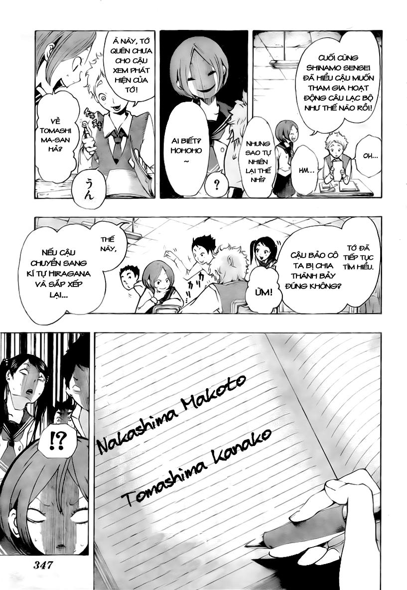 Kiben Gakuha, Yotsuya Senpai no Kaidan chap 7 Trang 17 - Mangak.info