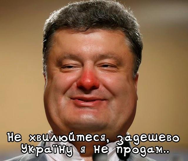 Порошенко требует от России официальной реакции на срыв переговоров в Минске - Цензор.НЕТ 2583