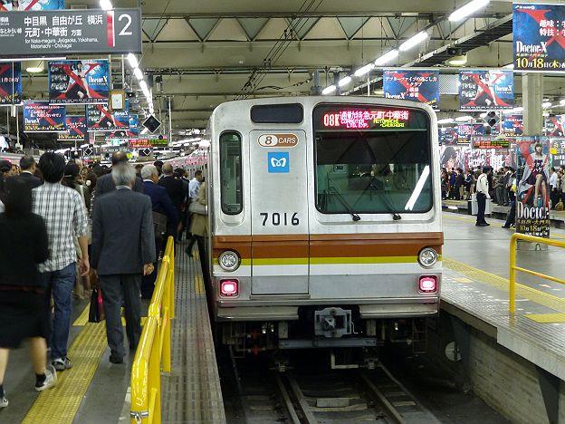 東急東横線 通勤特急 元町・中華街行き 7000系@渋谷地上駅
