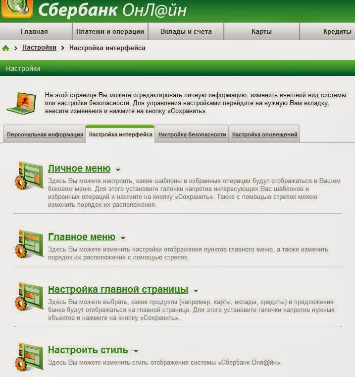 Стоматология в Черкесске - адреса, телефоны, отзывы