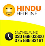 Hindu Help Line