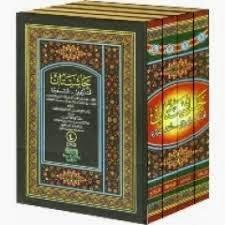 Kitab al-Mahalli