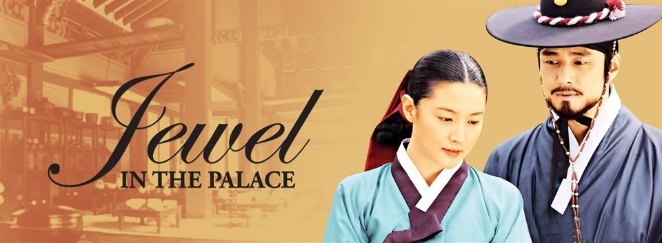 Jewel The Palace Sujatha Diyani Dae Jang Geum Korean Drama Only