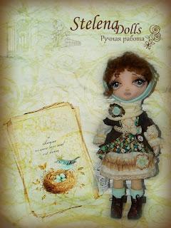 Текстильная кукла Дея