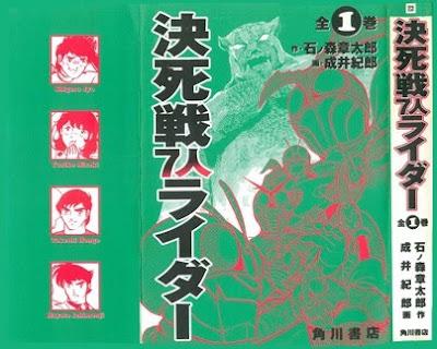 Kesshisen Shichinin Rider Manga